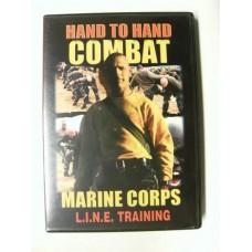 Hand To Hand Combat (DVD)