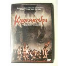Kagemusha: The Shadow Warrior (DVD)