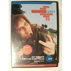 Borettslaget 2 (DVD)