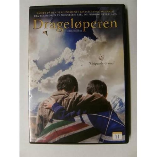 Drama (DVD)