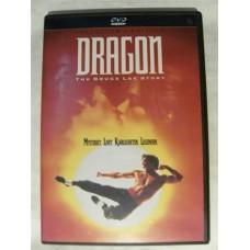 Dragon: Legenden om Bruce Lee (DVD)