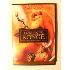 Disney Klassikere 32: Løvenes Konge (DVD)