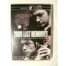 2009 Lost Memories (DVD)