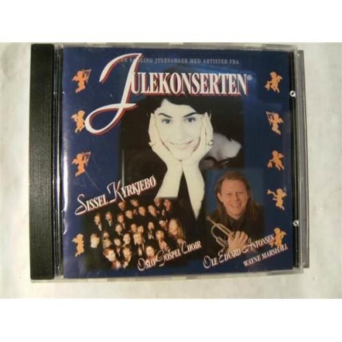 Annet (CD)