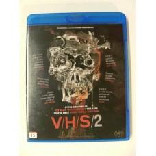 VHS 2 (Blu-ray)