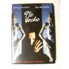 9 1/2 Uke (DVD)