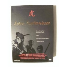 Asian Masterpieces 5-DVD (DVD)