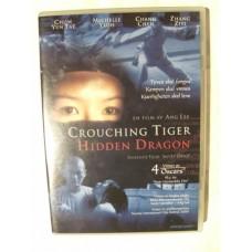 Crouching Tiger Hidden Dragon (DVD)