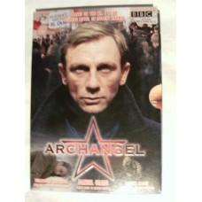 Archangel (DVD)