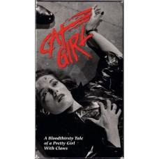 Cat Girl NTSC (VHS)