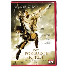 Det Forbudte Riket (DVD)