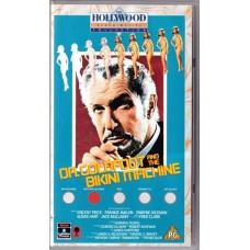 Dr. Goldfoot and the Bikini Machine (VHS)