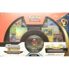 Pokemon: Shining Legends Super-Premium Collection Featuring Ho-Oh
