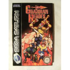 Guardian Heroes for Sega Saturn