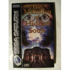 Mansion of Hidden Souls for Sega Saturn