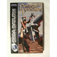 Panzer Dragoon for Sega Saturn