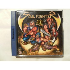 Soul Fighter for Sega Dreamcast