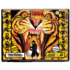 Way of the Tiger for Amstrad